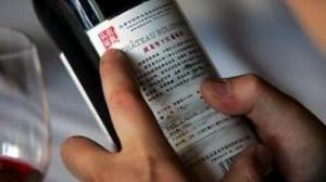vino-chino1
